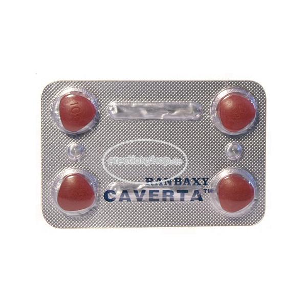 Caverta